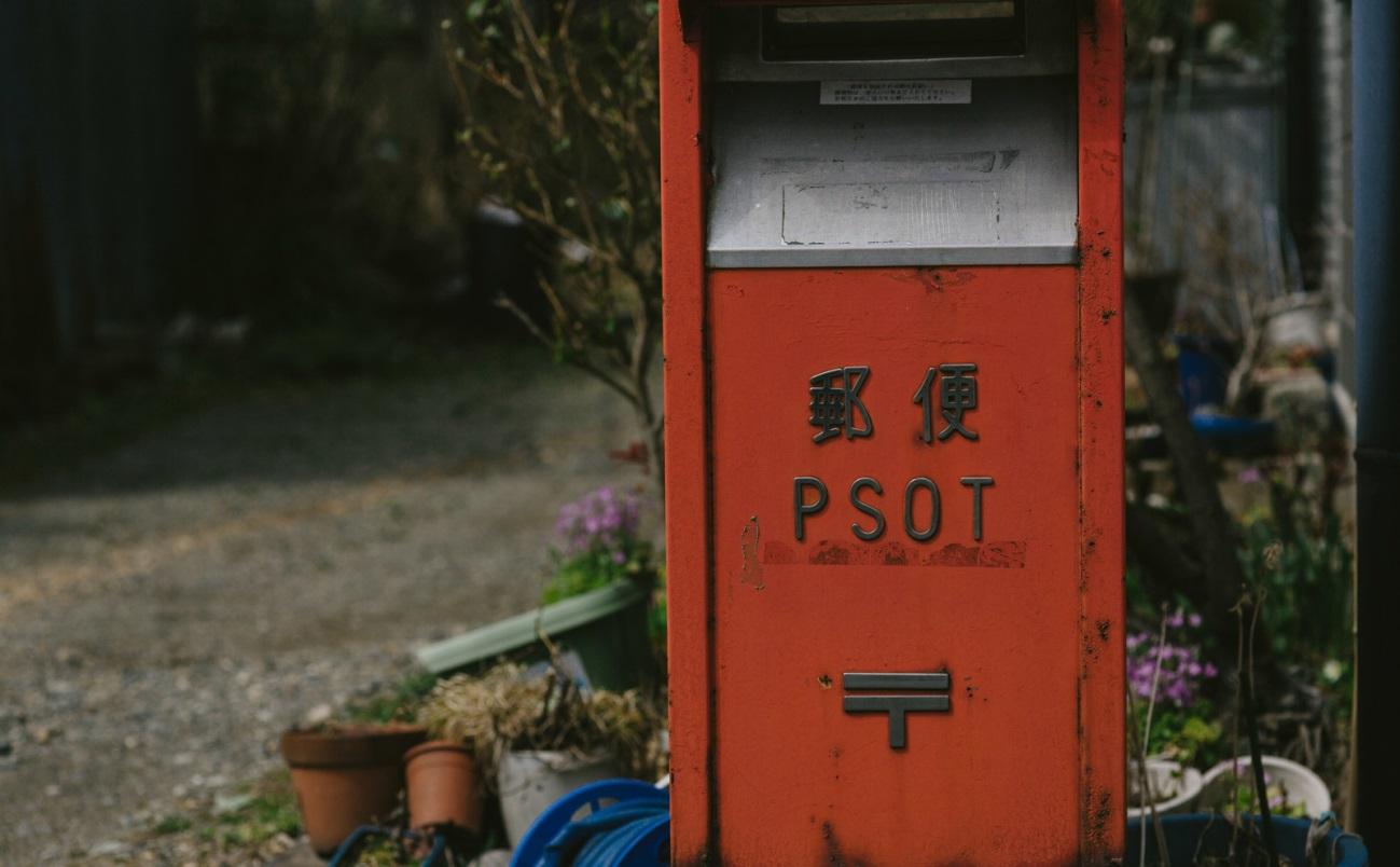 ヤフオクで普通郵便が届かない