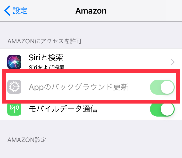 アプリのバックグラウンド